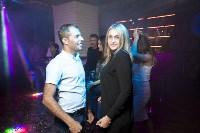 Большие вечеринки в караоке-баре «Великий Гэтсби», Фото: 44