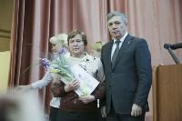 """Награждение победителей акции """"Любимый доктор"""", Фото: 31"""