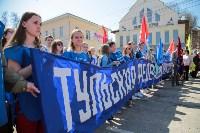 1 мая в Туле прошло шествие профсоюзов, Фото: 67