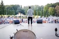 «Школодром-2018». Было круто!, Фото: 466