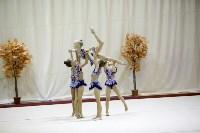 """Соревнования по художественной гимнастике """"Осенний вальс"""", Фото: 47"""