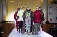 Восьмой фестиваль Fashion Style в Туле, Фото: 232
