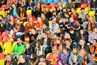 Арсенал-Волга, Фото: 113