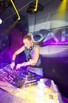 День Смайлика, DJ Солнце, 21 сентября, Фото: 23