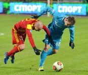 «Арсенал» Тула - «Зенит-2» Санкт-Петербург - 2:1, Фото: 98