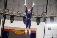 """Доктор цирк"", Фото: 61"