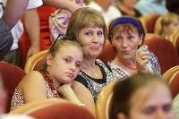 Юрий Андрианов поздравил тульских железнодорожников с профессиональным праздником, Фото: 22
