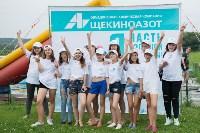 Детский праздник в «Шахтёре». 29.07.17, Фото: 1