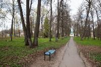 Крапивенский сельхоз-техникум, Фото: 15