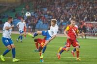 Матч Арсенал - Сочи, Фото: 94