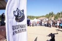 Кубок канала Охотник и рыболов, Фото: 8
