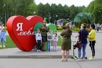 День Победы в Центральном парке, Фото: 8
