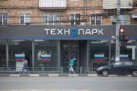 """""""Окна Победы"""", Фото: 38"""