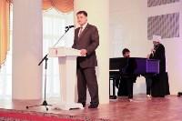 Открытие Дома Дворянского собрания. 28.04.2015, Фото: 41