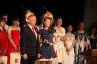 Городской бал медалистов-2014, Фото: 111