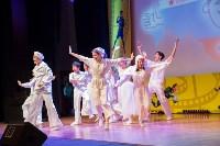 Закрытие фестиваля Улыбнись, Россия, Фото: 86