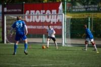 1/2 финала Кубка «Слободы» по мини-футболу 2014, Фото: 39
