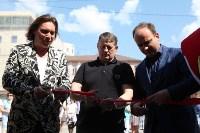 Центр приема гостей Тульской области, Фото: 20