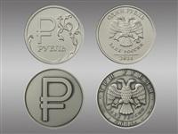 Новые монеты, Фото: 1