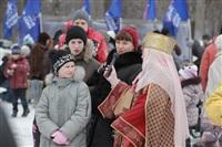 проводы Масленицы в ЦПКиО, Фото: 13