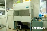 Тульская диагностическая лаборатория, Фото: 1