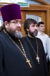Рождественский прием в Тульской православной гимназии, Фото: 11