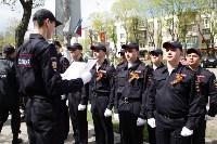 Молодые тульские полицейские приняли присягу, Фото: 8