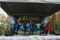 Конкурс черлидеров на чемпионате по футболу на Кубок «Слободы» 2013, Фото: 11