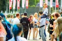 В Туле прошел фестиваль красок и летнего настроения, Фото: 60