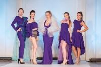 Фестиваль Fashion Style 2017, Фото: 104