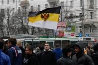 «Русский марш». 4 ноября 2013 года, Фото: 1