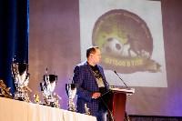 Цемония награждения Тульской Городской Федерации футбола., Фото: 2