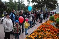 В Пролетарском округе Тулы начали праздновать День города, Фото: 59