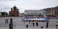 Велопробег в цветах российского флага, Фото: 18
