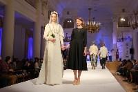 Всероссийский конкурс дизайнеров Fashion style, Фото: 220