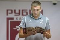 """""""Рубин""""- """"Арсенал"""" 18.08, Фото: 6"""