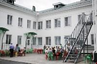 В Ясной Поляне открылся Центр поддержки одаренных детей, Фото: 6