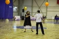 Танцевальный турнир «Осенняя сказка», Фото: 33