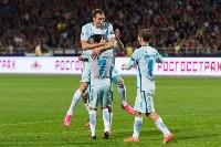 Арсенал - Зенит 0:5. 11 сентября 2016, Фото: 32