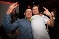 Grom'n'Roll в Hardy Bar, 20 февраля, Фото: 28