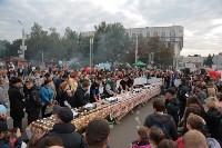 """Кулинарный фестиваль """"Тула Хлебосольная"""", Фото: 49"""
