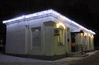 Тульские парки украсили к Новому году, Фото: 7