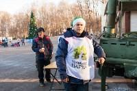 Забег Дедов Морозов, Фото: 158