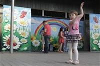 """""""Буги-вуги попурри"""" в Центральном парке. 18 мая 2014, Фото: 1"""