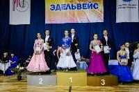 """""""Кубок Эдельвейса-2015"""" по бальным танцам., Фото: 56"""
