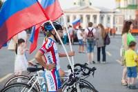 День флага в Туле, Фото: 15
