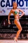 Чемпионат по бодибилдингу и бодифитнесу «Мистер и Мисс Тула - 2015», Фото: 100