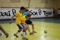 Чемпионат Тулы по мини-футболу среди любителей., Фото: 52