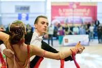 I-й Международный турнир по танцевальному спорту «Кубок губернатора ТО», Фото: 145
