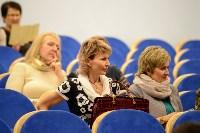 Алиса Гребенщикова в Ясной Поляне, Фото: 5